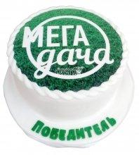 №4117 Корпоративный торт