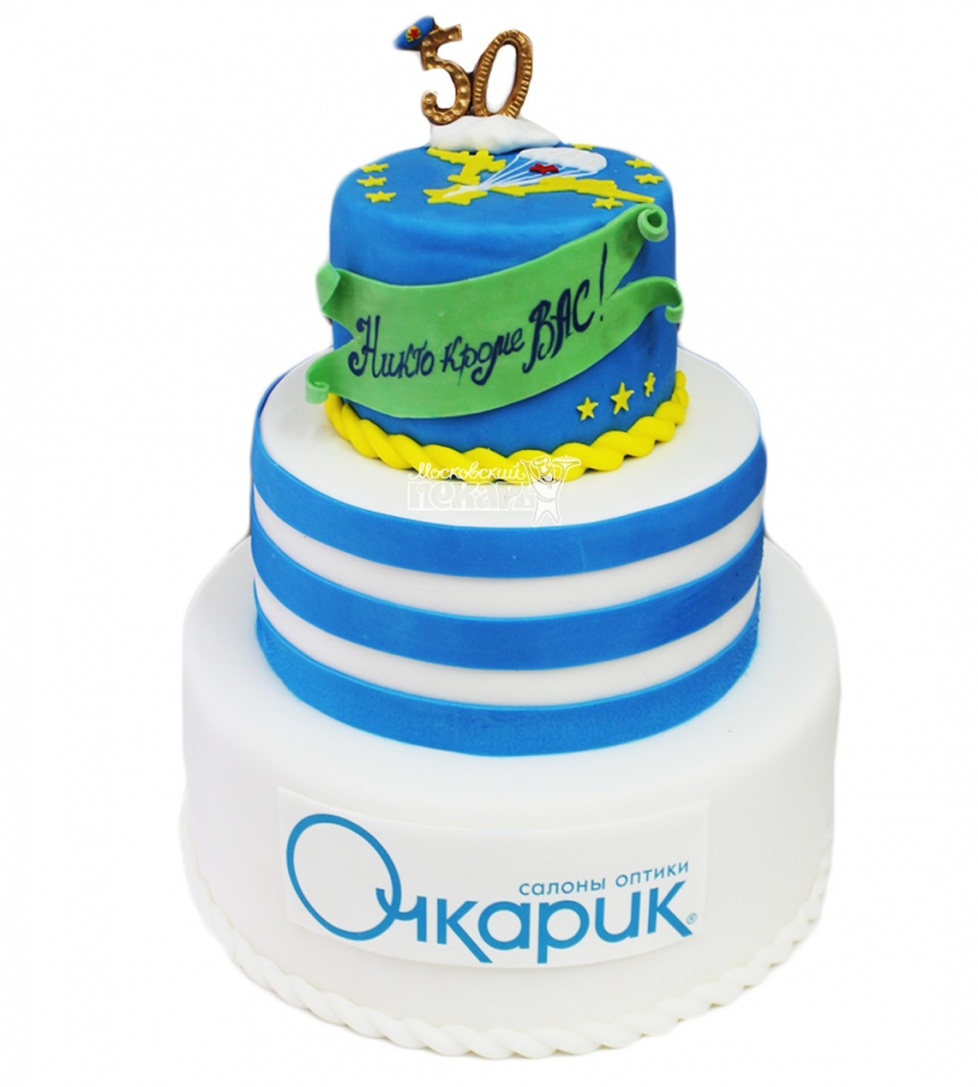 №4178 Корпоративный торт для