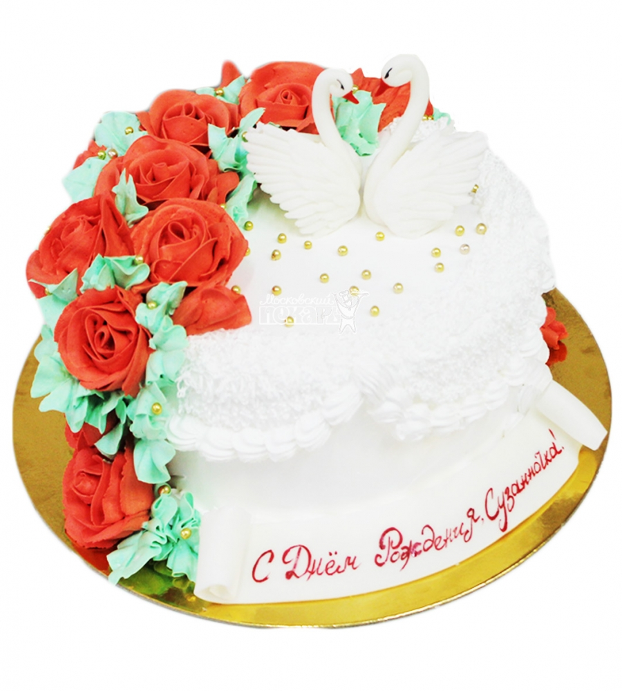 №4186 Свадебный торт
