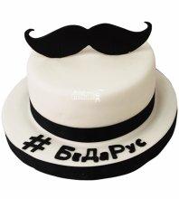 №4262 Торт на День Рождения