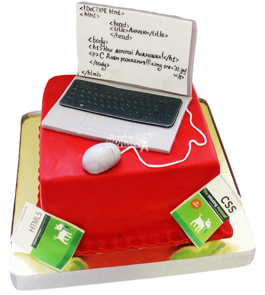 №4299 Торт программисту