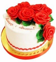 №4327 Торт для мамы
