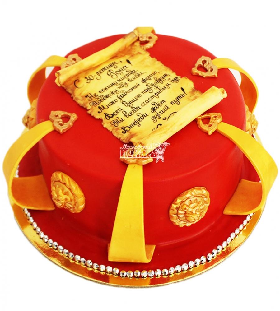 №4377 Торт на День Рождения