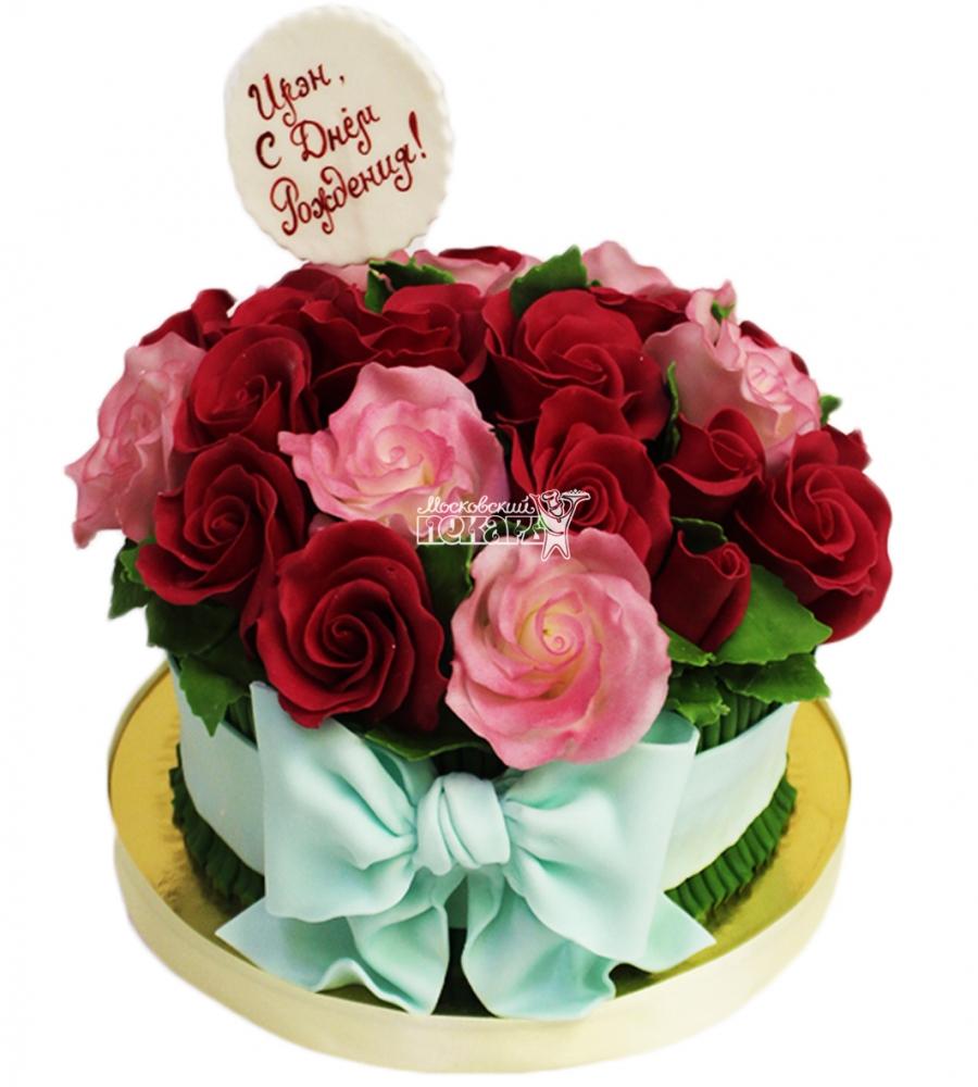 №4464 Торт на День Рождения