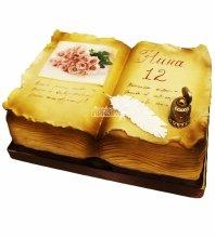 №5097 Торт книга