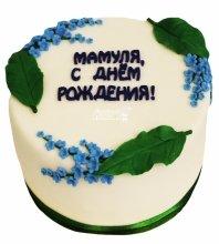 №5118 Торт маме