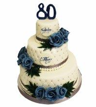 №5129 Свадебный торт