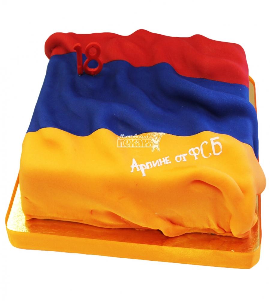 с днем рождения армянский флаг этом