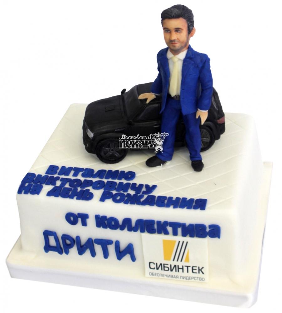Поздравления на торте директора