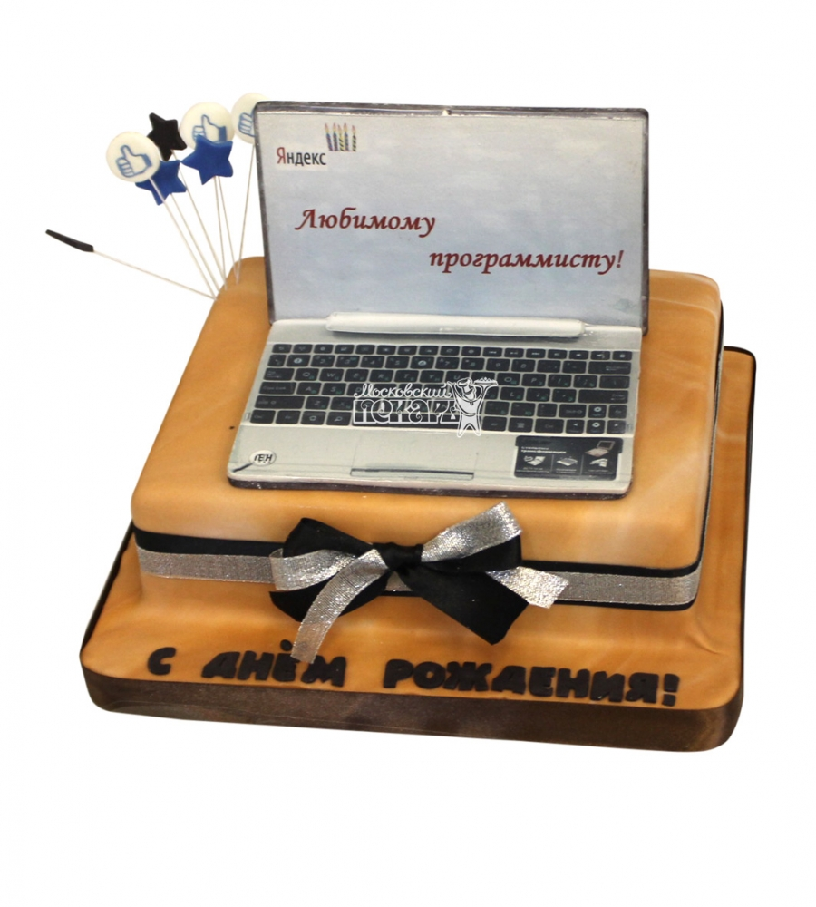 Хорошим, открытка программисту своими руками на день рождения
