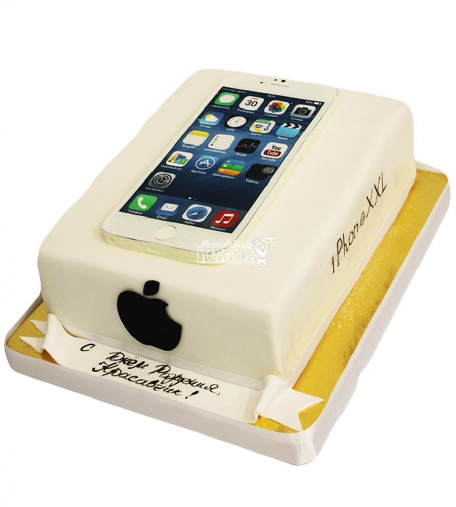 поздравления через айфон с днем рождения средние